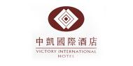 中凯国际酒店招聘