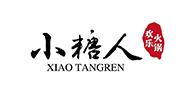 武汉小糖人餐饮管理有限公司招聘